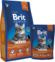 Brit Premium Cat Adult Indoor Sucha Karma 1.5kg