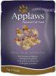 Applaws Natural Cat Food Mokra Karma z kurczakiem i dzikim ryżem 70g SASZETKA